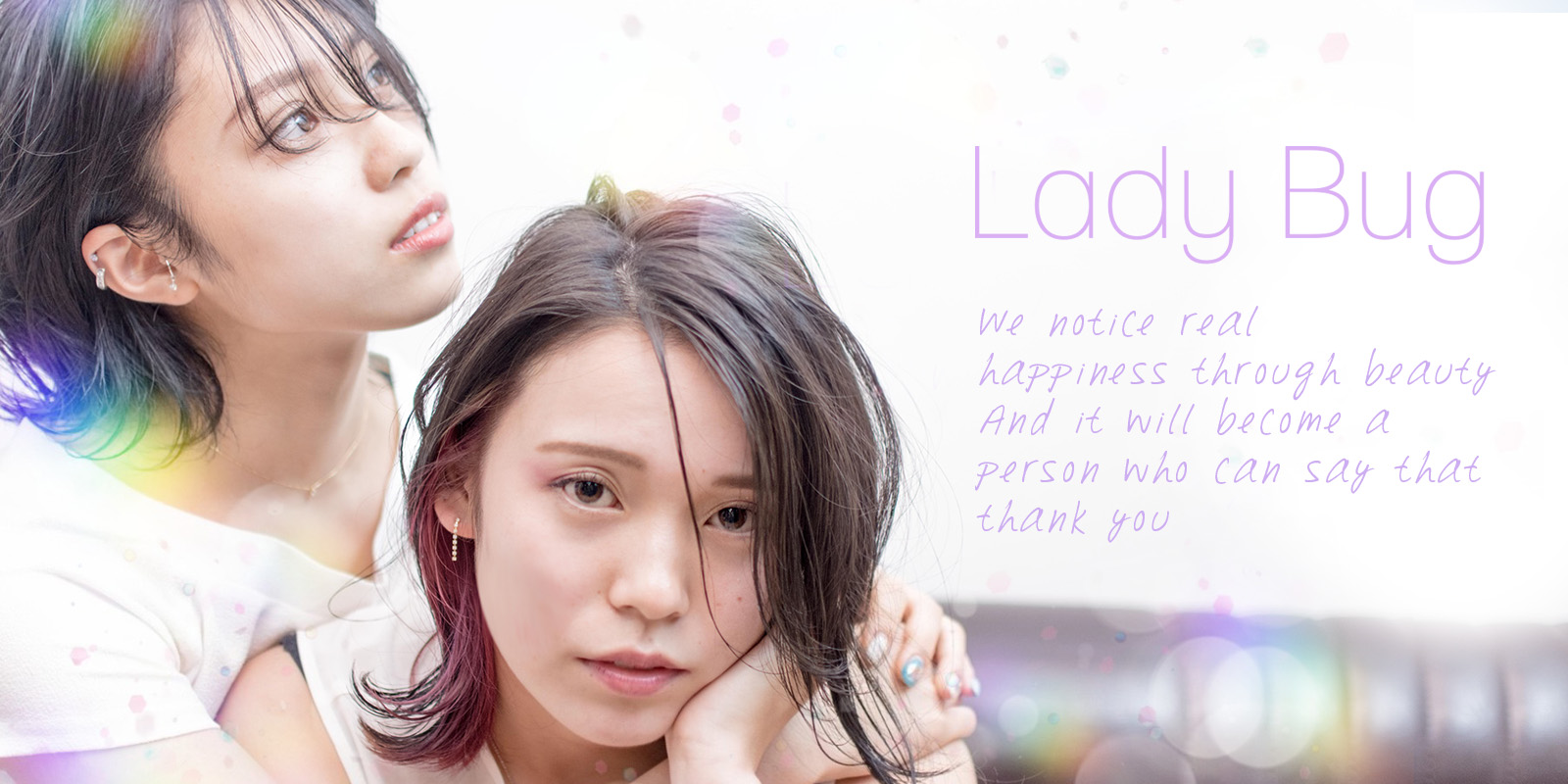 奈良 美容室HAIR DO LADY BUG 【美容室:レディバグ】 国道24号線 奈良県田原本町