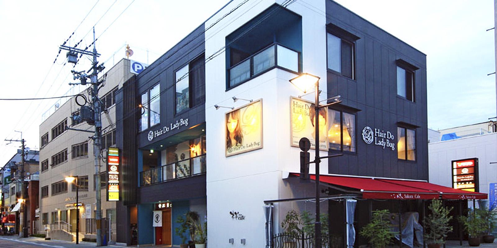 奈良 美容室HAIR DO LADY BUG 【美容室:レディバグ】 国道24号線 奈良県八木店